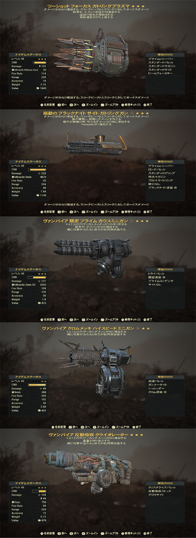 Fallout76 2020_we.jpg