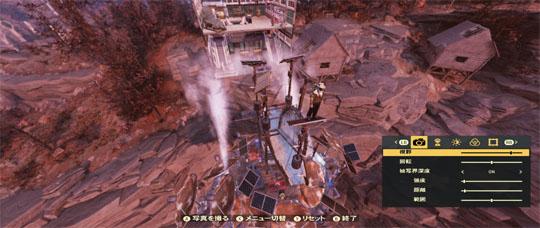 Fallout76 2ufo999.jpg
